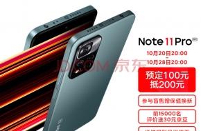 Xiaomi Redmi Note 11- Pro and Plus