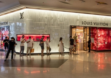 Louis Vuitton: Prices, Bags and Products